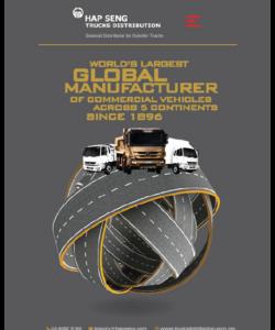 Hap Seng Trucks Distribution Poster